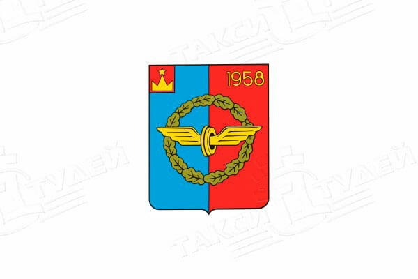 Ожерелье: герб. Ожерелье - заказать такси