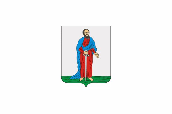 Павловск: герб. Павловск - заказать такси