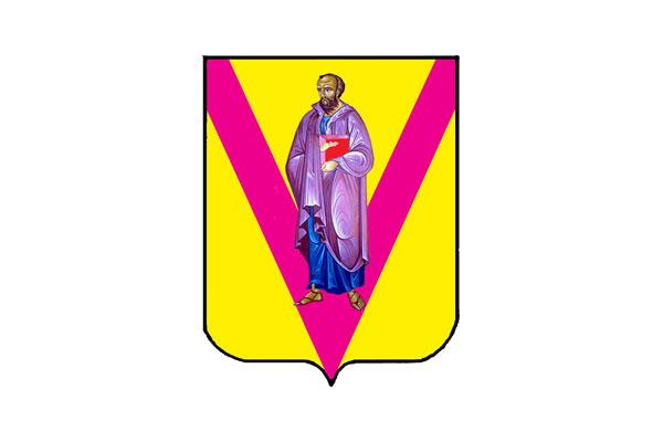 Павловская: герб. Павловская - заказать такси