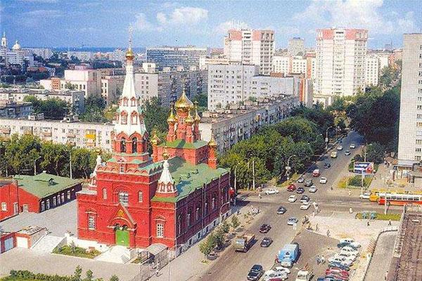 Пермь. Такси из Москвы в населенный пункт Пермь