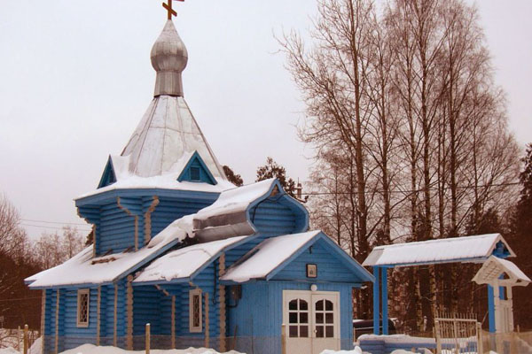 Первомайское. Такси из Москвы в населенный пункт Первомайское