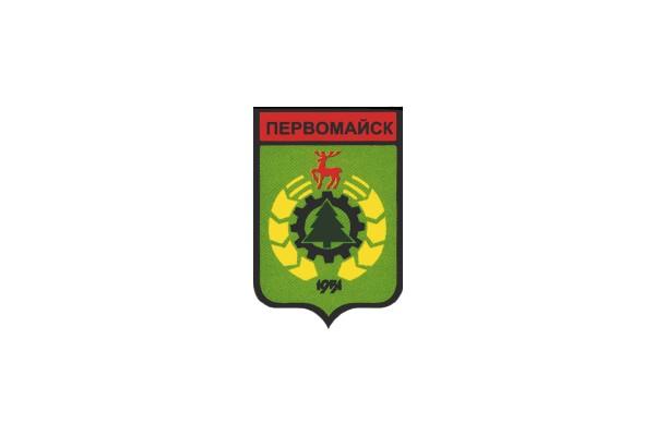 Первомайск: герб. Первомайск - заказать такси
