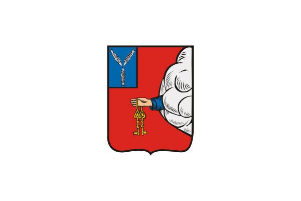 Петровск: герб. Петровск - заказать такси