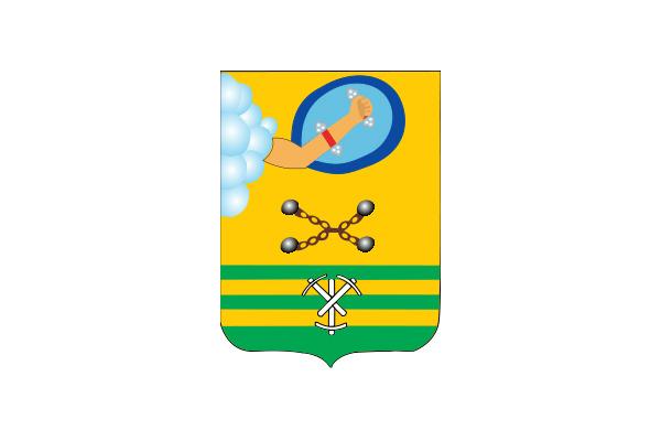 Петрозаводск: герб. Петрозаводск - заказать такси