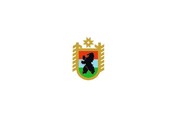 Пиндуши: герб. Пиндуши - заказать такси
