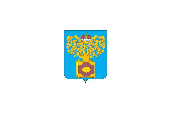 Плавск: герб. Плавск - заказать такси