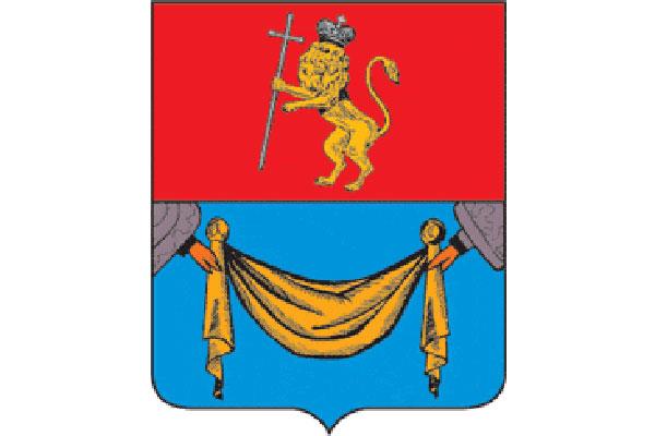 Покров: герб. Покров - заказать такси