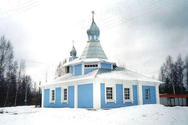 Посёлок имени Морозова. Такси из Санкт-Петербурга в Посёлок имени Морозова