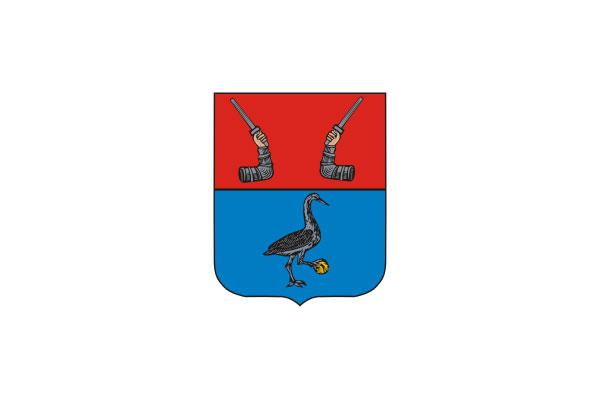 Приозерск: герб. Приозерск - заказать такси