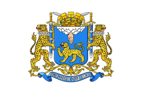 Псков: герб. Псков - заказать такси