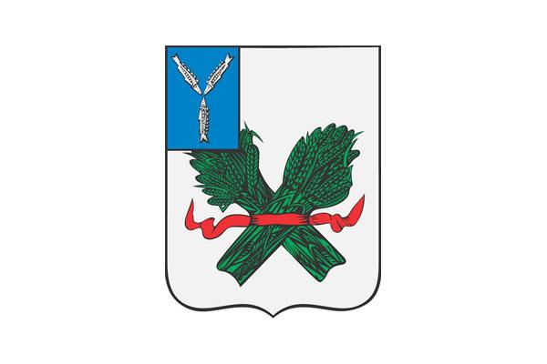 Пугачёв: герб. Пугачёв - заказать такси