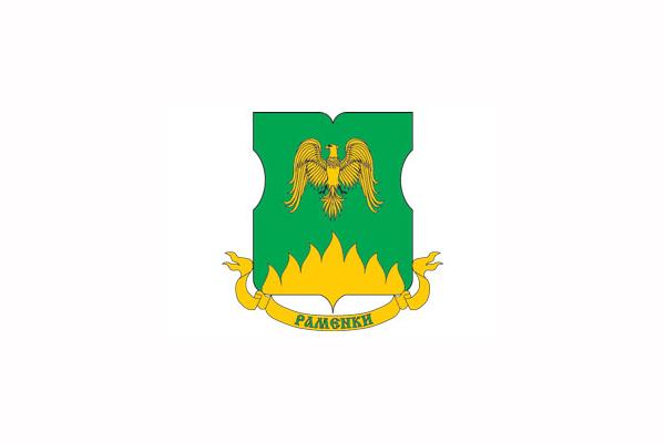 герб села Раменки. Заказать такси в Раменки