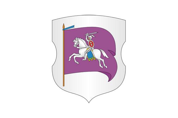 Речица: герб. Речица - заказать такси