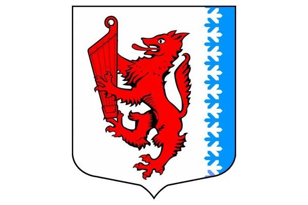 Рощинский: герб. Рощинский - заказать такси