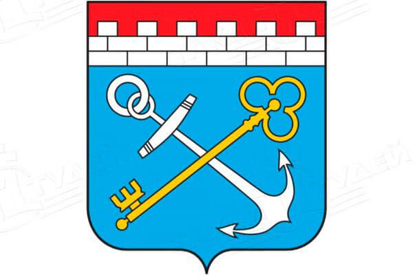 герб города Рощино. Заказать такси в Рощино
