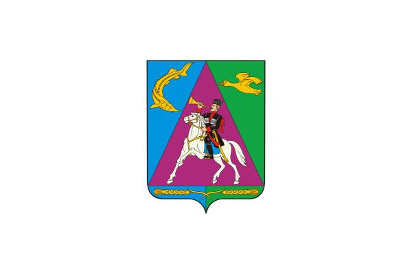 Приморско-Ахтарск: герб. Приморско-Ахтарск - заказать такси