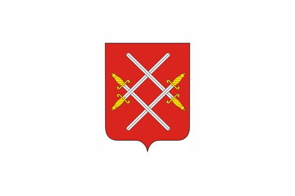 Руза: герб. Руза - заказать такси