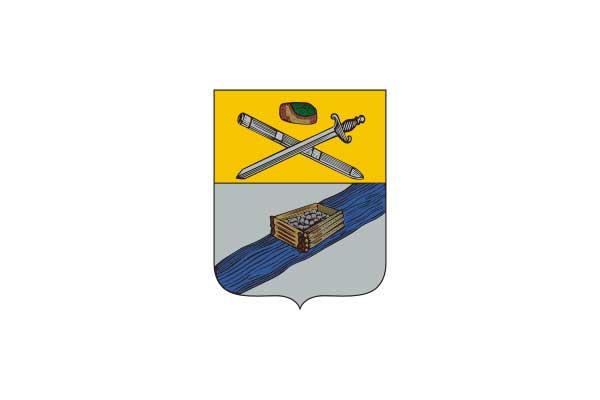Ряжск: герб. Ряжск - заказать такси