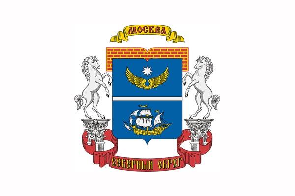 САО: герб. САО - заказать такси
