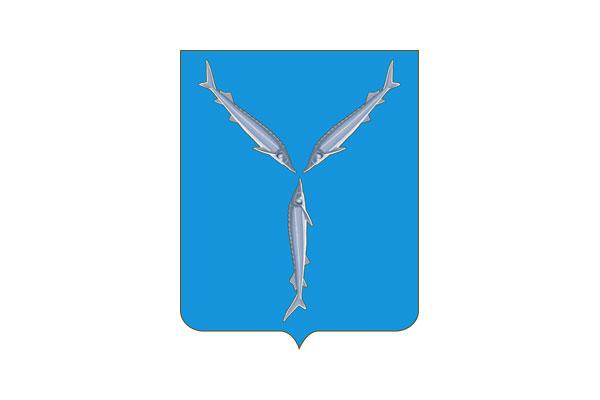 Саратов: герб. Саратов - заказать такси