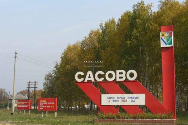 Сасово. Такси из Москвы в населенный пункт Сасово