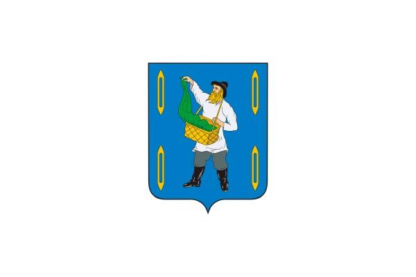 Савино: герб. Савино - заказать такси