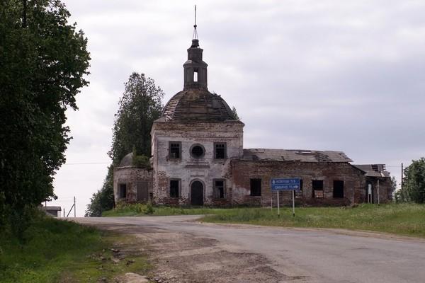 Савино. Такси из СПб в населенный пункт Савино