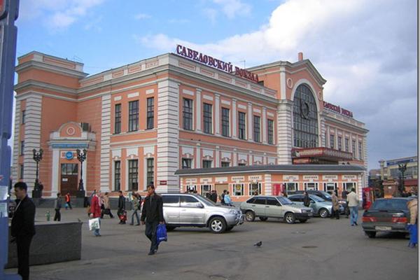 Заказать такси на Савёловский вокзал