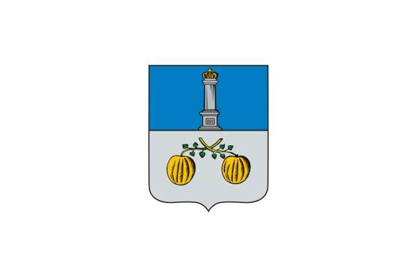 Сенгилей: герб. Сенгилей - заказать такси