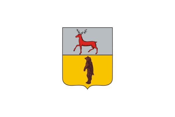 Сергач: герб. Сергач - заказать такси