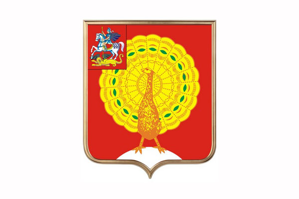 герб города Серпухов. Заказать такси в Серпухов