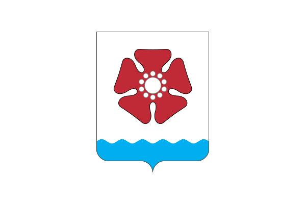 Северодвинск: герб. Северодвинск - заказать такси