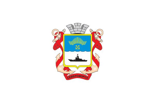 Североморск: герб. Североморск - заказать такси