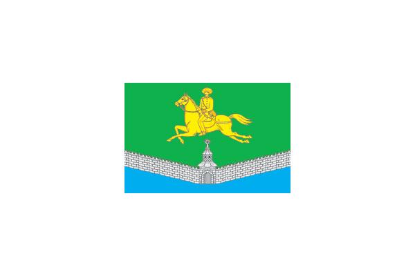 Северская: герб. Северская - заказать такси