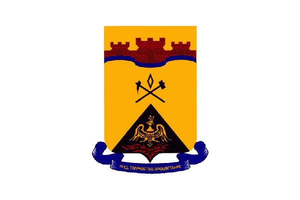 Шахты: герб. Шахты - заказать такси
