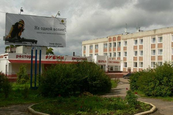 Шарья. Такси из СПб в населенный пункт Шарья