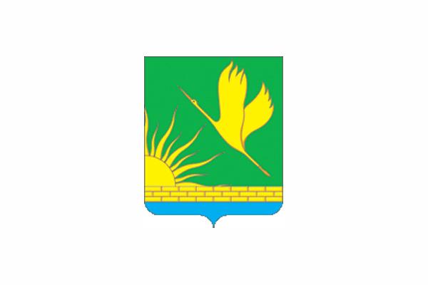 Шатура: герб. Шатура - заказать такси