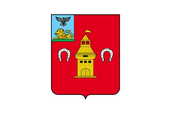 Шебекино: герб. Шебекино - заказать такси
