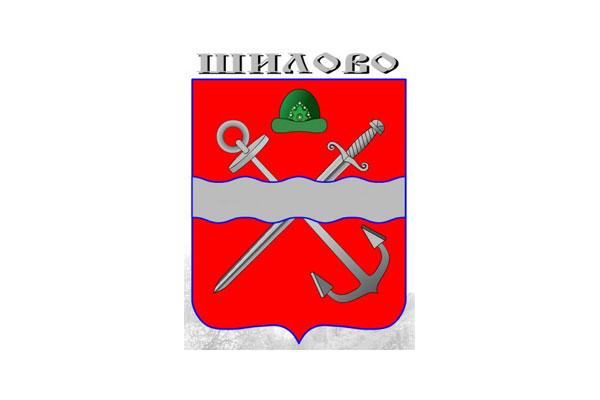 Шилово: герб. Шилово - заказать такси