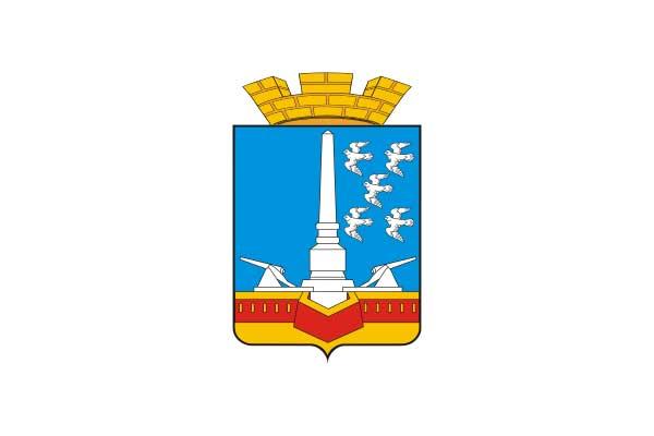 Славянск-на-Кубани: герб. Славянск-на-Кубани - заказать такси