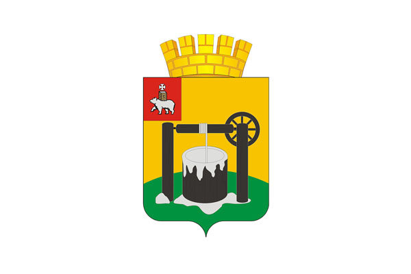 Соликамск: герб. Соликамск - заказать такси