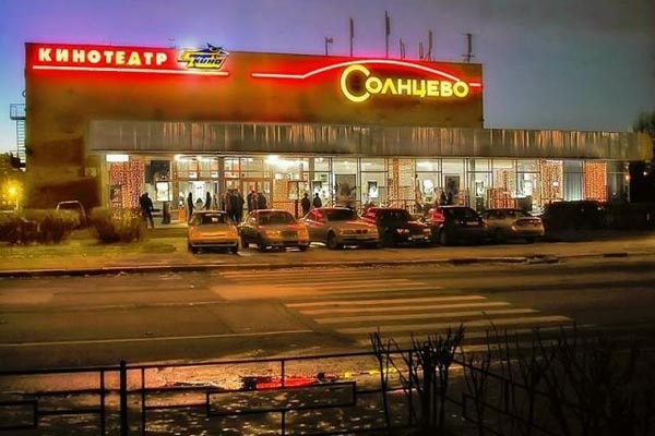 Солнцево. Такси из Москвы в населенный пункт Солнцево