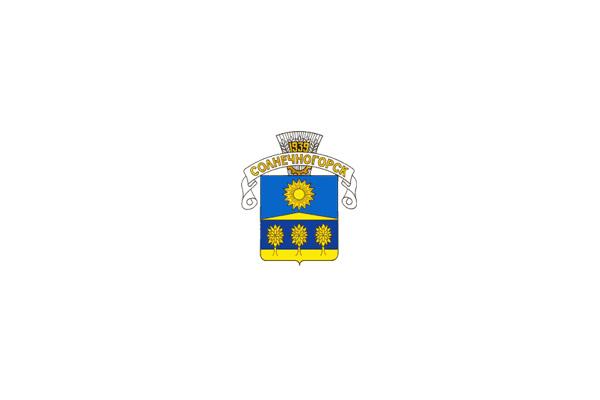 Солнечногорск: герб. Солнечногорск - заказать такси