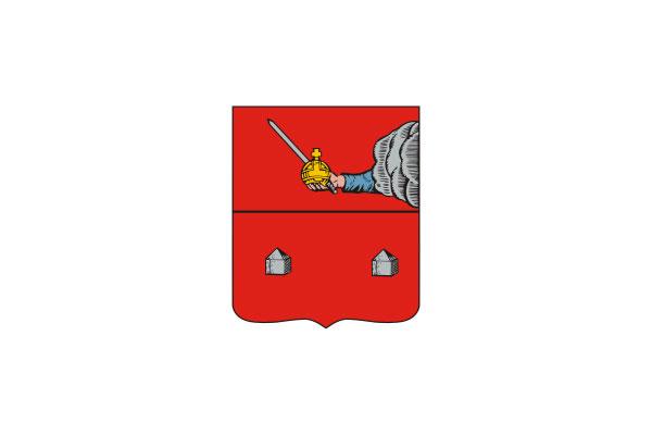 Сольвычегодск: герб. Сольвычегодск - заказать такси