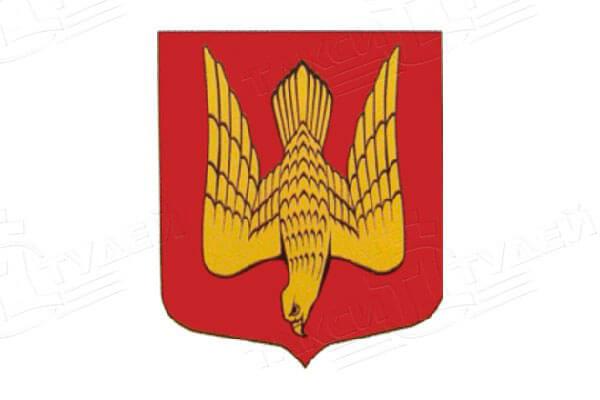 Старая Ладога: герб. Старая Ладога - заказать такси