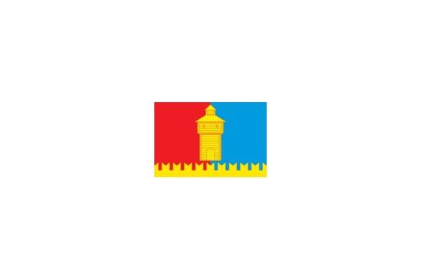 Старая Майна: герб. Старая Майна - заказать такси