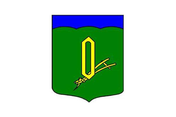 Старая Вичуга: герб. Старая Вичуга - заказать такси
