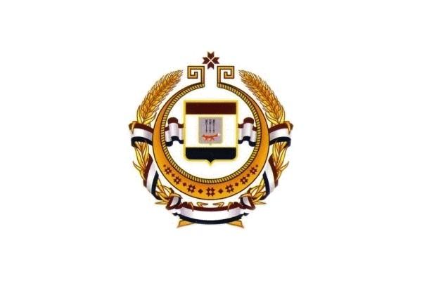 Старое Шайгово: герб. Старое Шайгово - заказать такси