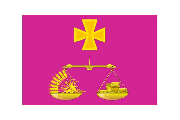 Староминская: герб. Староминская - заказать такси