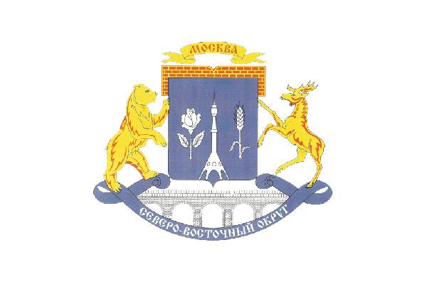 СВАО: герб. СВАО - заказать такси